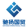 Wuxi Chiyang International Trading Co., Ltd.