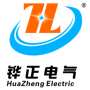 Huazheng Electric Manufacturing (Baoding) Co., Ltd.