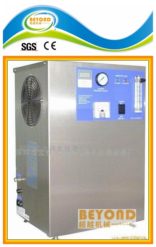 Ozone Generator Plant for Water Treatment
