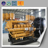 High Quality Diesel Power Generator with ISO9001