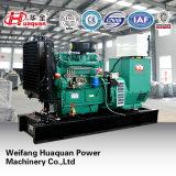 20kw Small Power Best Generator