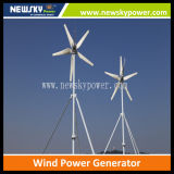 China Small 1000W 1kw 1200W Wind Generator Price for Home Use