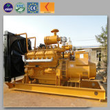 Lvhuan Power 0.4kv- 20kv Gas Engine Natural Gas Generators 200kw