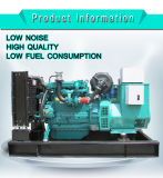 Cheap Price and Silent Type 50kw Deutz Diesel Generator