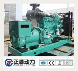CE and ISO Approved Water Cooled Diesel Power Generator Plant with Good Price and High Performance
