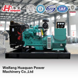 Diesel Generator with Low Alternators Prices
