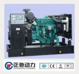 CE Approved High Quality Trailer Generator with Volvo Engine