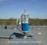 2kw Verticacl Axis Wind Turbine Generator for Home Use (200W-5kw)