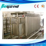 Exetremely Professional in Producing Ozone Generator Water Treatment