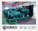 20kw to 1320kw Cummins Power Diesel Generator