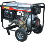 5kw Small Portable Diesel Generator with CE/CIQ/Soncap/ISO