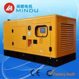 Portable Power Generator with Competitive Price