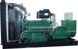 500kw Power Natural Gas Generator Set