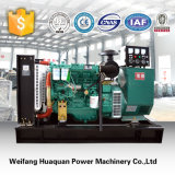 Factory Directly Sale 40kw Yuchai Power Generator, Water Cooled 50kVA Diesel Electric Generator