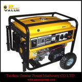 2014 6kw Chinese Famous Brand Generator (ZH7500-NT)