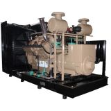 Cheap Price and Good Quality 200kw Natural Gas Generator Set