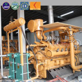 China Supplier Biomass Wood Gas Gasifier Applied Biomass Generator Set