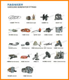 Small Gasoline Generator Spare Parts