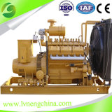 Natural Gas Electricity Power Generator Price