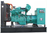 240kw/300kVA Cummins Engine Diesel Generator with CE/CIQ/Soncap/ISO