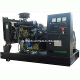 Prime 45kva Quanchai Powered Diesel Generator Set (4105D Series)