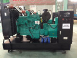 Famous Factory Directly Sale 250kVA/200kw Open Type Generator (GDC250)