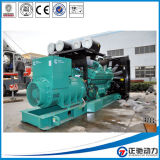 1500kVA Low Price Great Power Diesel Generator
