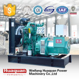 50Hz 60Hz Single Phase Three Phase Diesel Power Generator