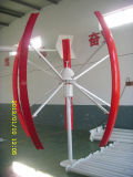 300W Vertical Axis Wind Turbine System