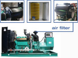 Diesel Generator Accessory High Quality Air Filter