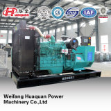 50Hz 60Hz Water Cooling Power Generator for Sale