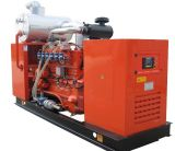 MW Biogas Power Plant/Natural Gas Genset/Biogas Generator Set