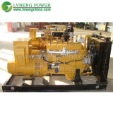 ISO Approved 400kVA LPG Generator