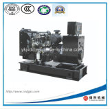 48kw/60kVA Power Diesel Generator with Perkins Engine