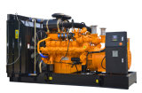 50Hz/ 60Hz Natural Gas/Bio Gas Generator Set