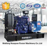 20kw Rated Power Hot Sell Big Power Diesel Generator