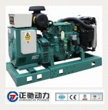Silent Air-Cooled Diesel Generator for Hot Sale