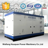 OEM High Quality Silent Type Generator 20kw, Water Cooled Magnetic and Electric Silent Diesel Generator for Sale