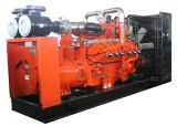 Biogas Generator Set with Cummins Engine/Biogas Genset/Biogas Power Generator/Biogas CHP