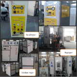 Dongpeng Brand Good Quality Low Price Nitrogen Generator for Food Packing