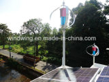 400W Home Use Maglev Wind Turbine Generator with No Noise