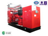 1500kVA Gas Generator Set with CE/SGS
