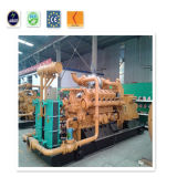 Straw Gas 200kw Wood Gasification Power Biomass Generator with CHP for Power Plant