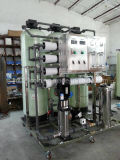 Jieming Best Water Treatment RO Plant with Ozone Generator