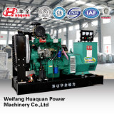 Huaquan Power 50kw Mobile Diesel Generator