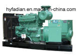 Huali 7kw Diesel Generator Silent From China