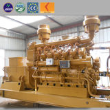 Hot natural gas generator Manufacturers & Suppliers, natural gas