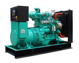 50Hz Open 30kw Diesel Generator Price Best
