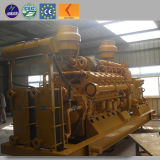 Biomass Biogas Natural Gas Electric Generator Power Generation