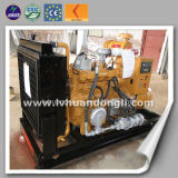 Low Noise Low Consumption 60kw Natural Gas Generating Set